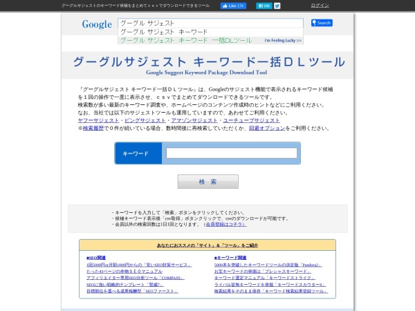 Screenshot of www.gskw.net