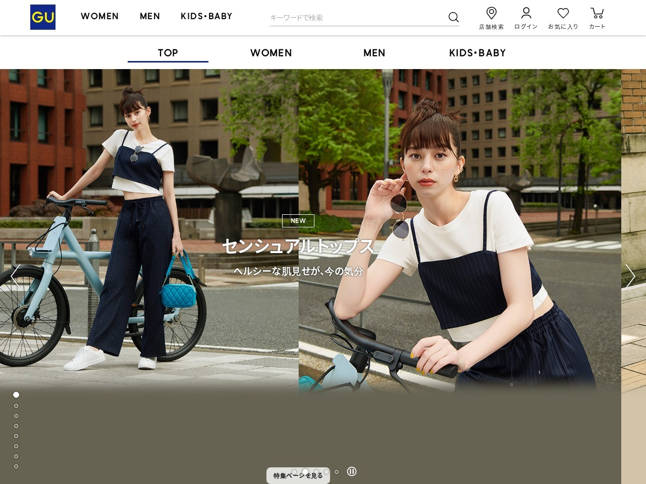 Screenshot of www.gu-japan.com