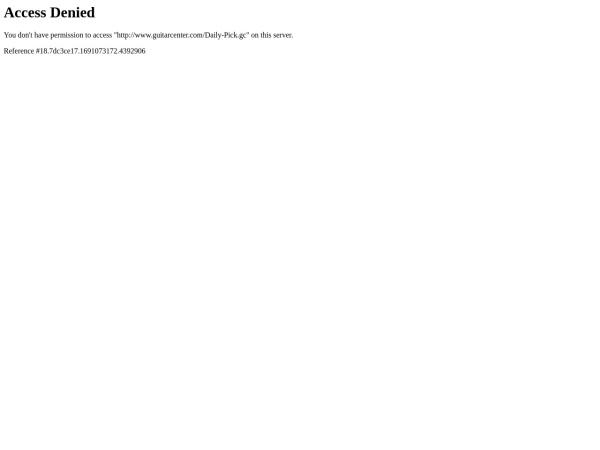 Screenshot of www.guitarcenter.com