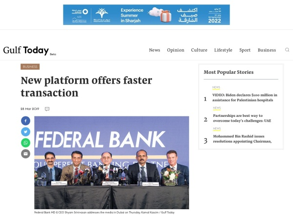 Screenshot of www.gulftoday.ae