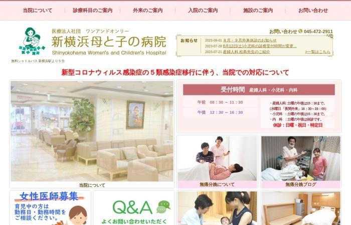Screenshot of www.hahatoko.jp