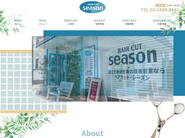Screenshot of www.haircut-season.com