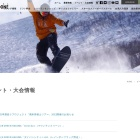 Screenshot of www.happo-one.jp