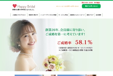 Screenshot of www.happy-bh.com
