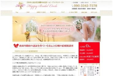Screenshot of www.happybridalcircle.net