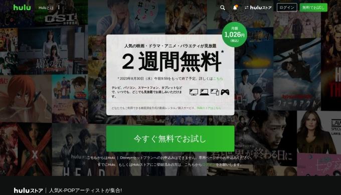 Screenshot of www.happyon.jp