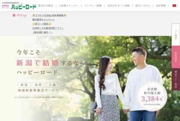 Screenshot of www.happyroad.co.jp