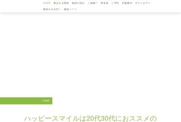 Screenshot of www.happysmile.click