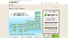 Screenshot of www.hatalike.jp