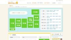 Screenshot of www.hatarako.net