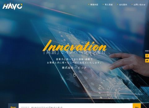 ネットワーク・ITシステム、システムソリューションのロゴ・コーポレートサイト制作