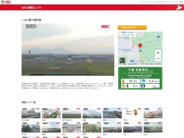Screenshot of www.hbc.co.jp