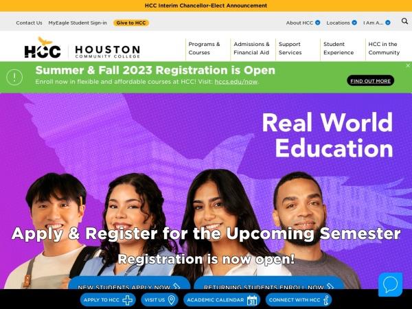 Screenshot of www.hccs.edu