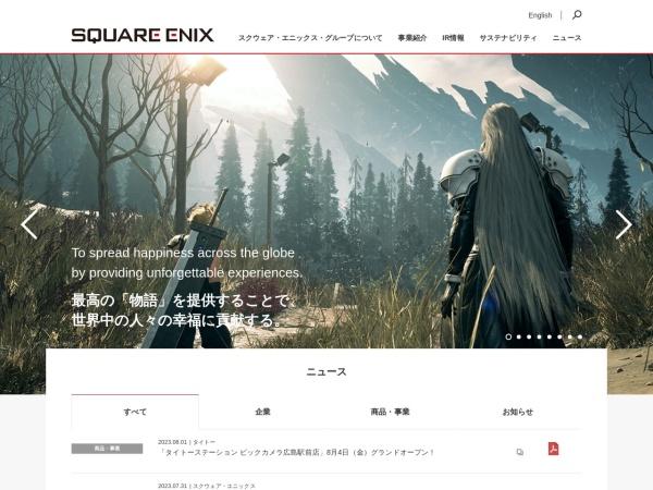 Screenshot of www.hd.square-enix.com