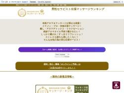 Screenshot of www.heal-detox.com