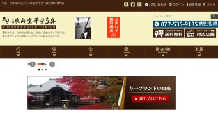 Screenshot of www.heianyumigu.com