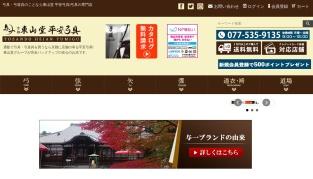 Screenshot of www.heianyumigu.com