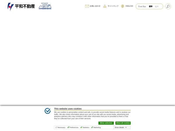 Screenshot of www.heiwa-net.co.jp