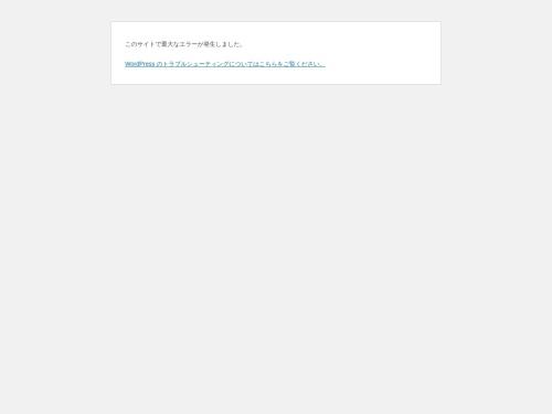 HereNow Fukuoka