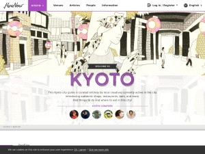 https://www.herenow.city/kyoto/