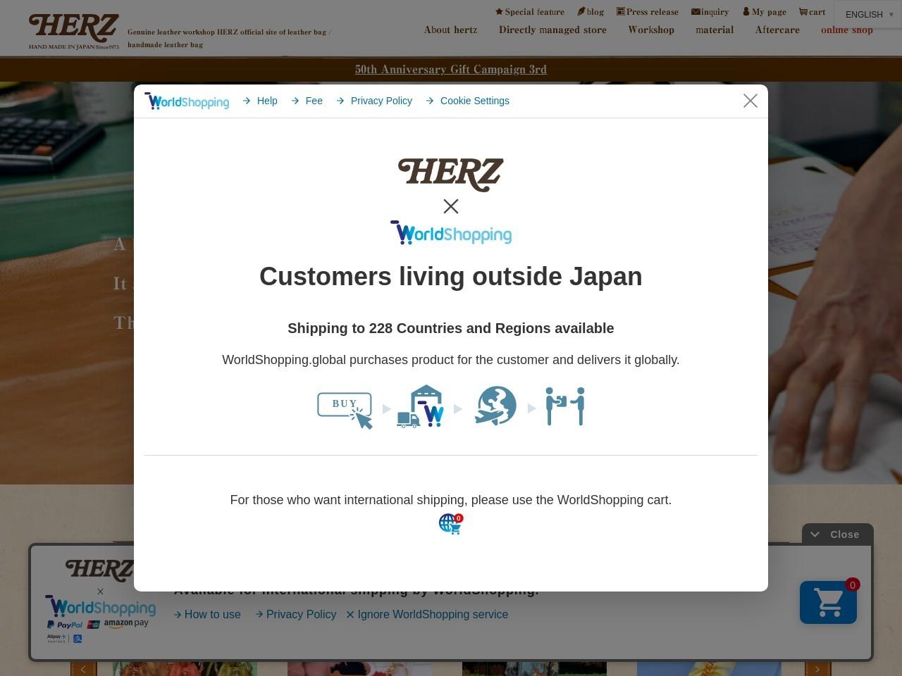 鞄・レザーバッグのHERZ(ヘルツ)公式サイト【手作り革鞄と革製品】