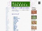 ひふみ化粧品株式会社