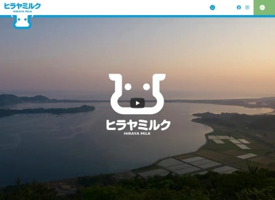 https://www.hiraya-milk.com/