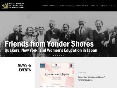 Screenshot of www.historyofjapaneseinny.org
