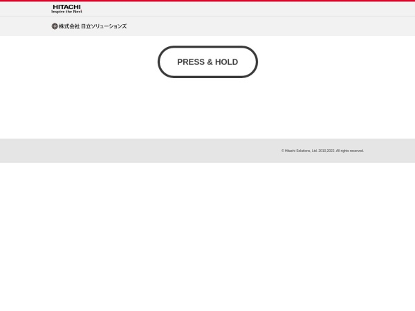 Screenshot of www.hitachi-solutions.co.jp