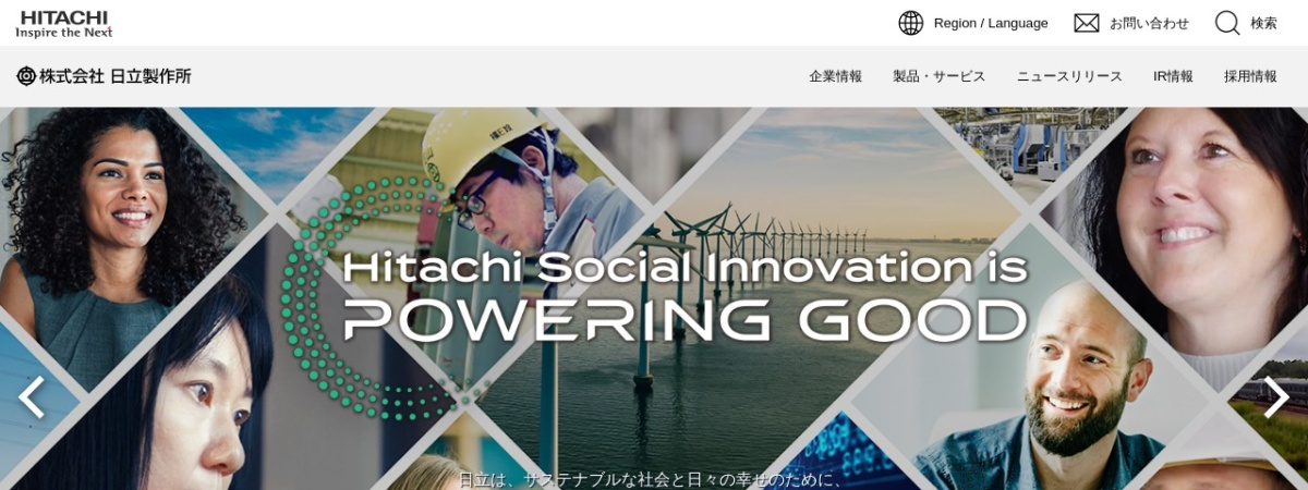 Screenshot of www.hitachi.co.jp