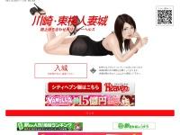 Screenshot of www.hitodumajo.com
