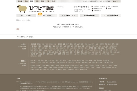 Screenshot of www.hituji.jp
