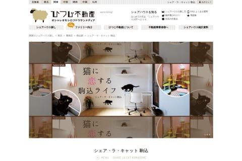 Screenshot of www.hituji.jp