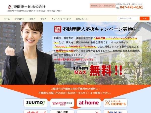 Screenshot of www.hk-tochi.co.jp