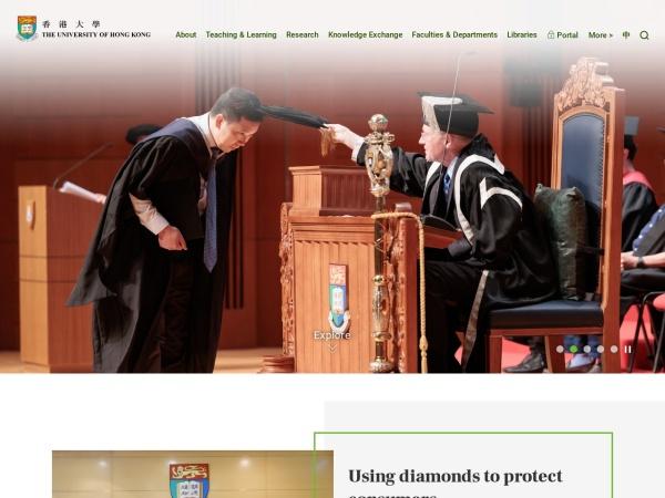 Screenshot of www.hku.hk