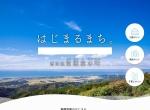 Screenshot of www.hodatsushimizu.jp