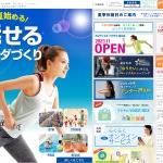 Screenshot of www.holiday-sc.jp