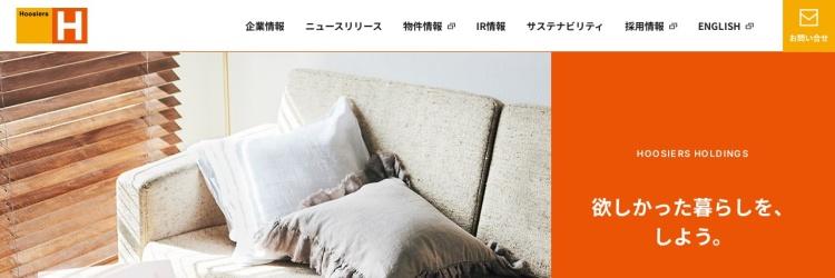 Screenshot of www.hoosiers.co.jp