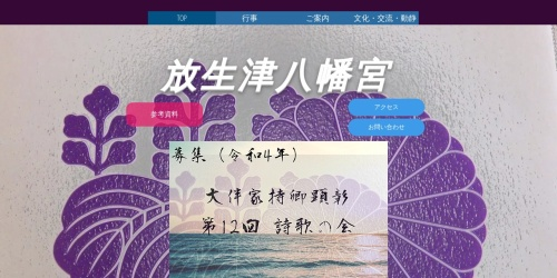 Screenshot of www.houjyoudu.com