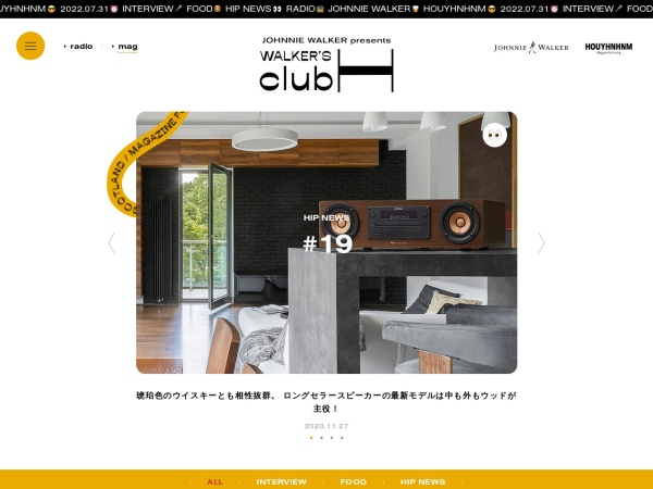 Screenshot of www.houyhnhnm.jp