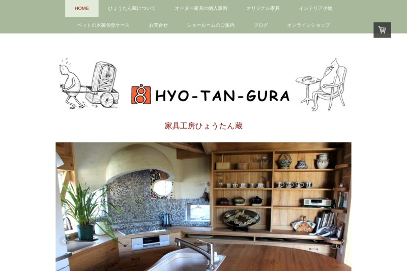 Screenshot of www.hyo-tan.com