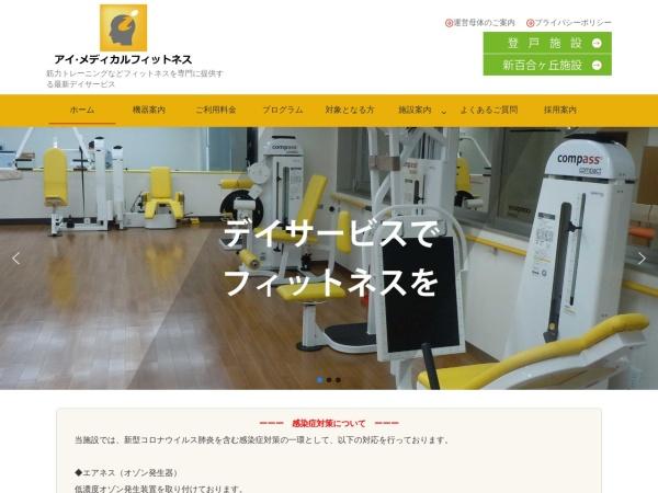 Screenshot of www.i-med-fit.com