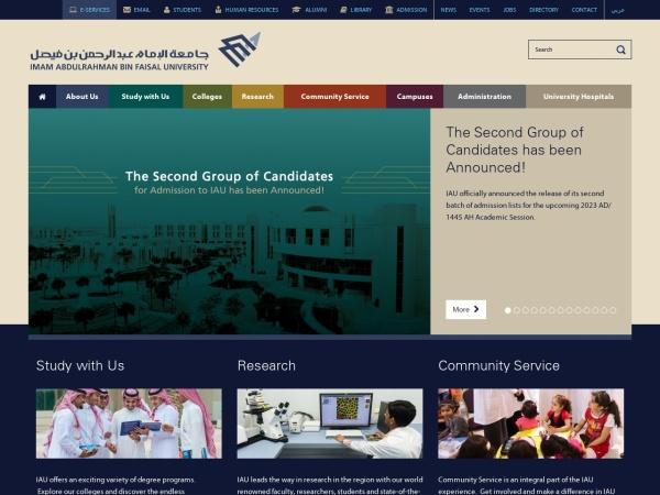 Screenshot of www.iau.edu.sa