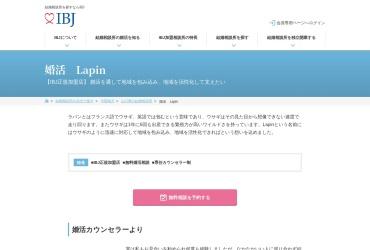 Screenshot of www.ibjapan.com