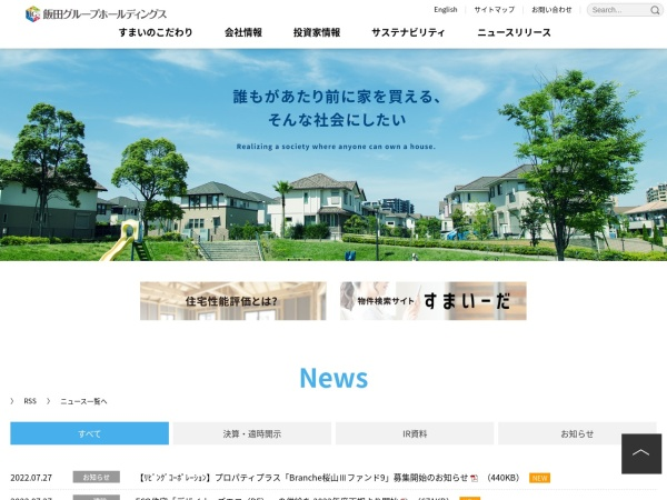 Screenshot of www.ighd.co.jp