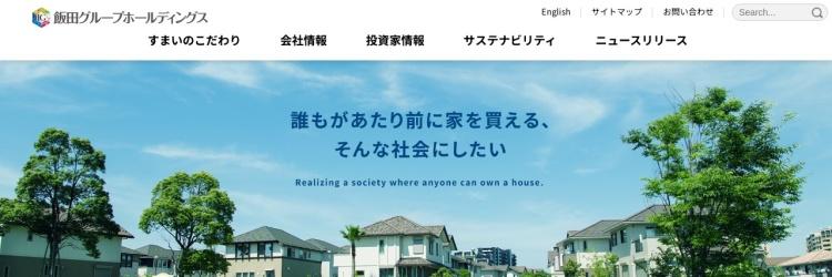 Screenshot of www.ighd.co.jp