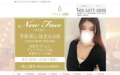 Screenshot of www.ikebukuro-mensesthe.jp