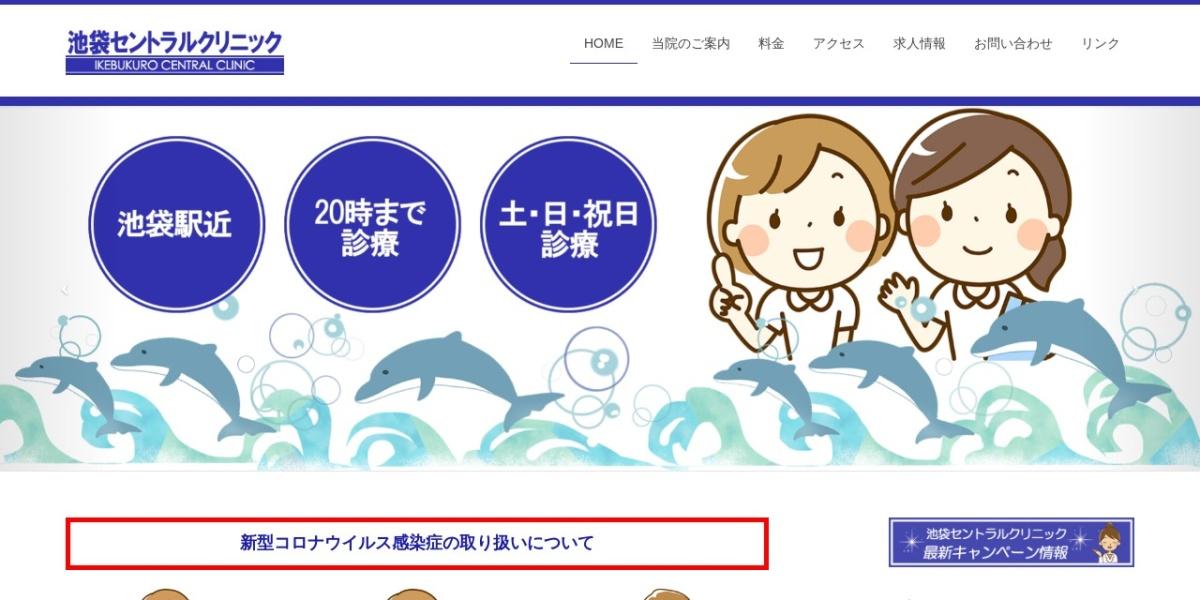 Screenshot of www.ikecen.com