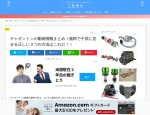 Screenshot of www.ikumen-kotanosuke.com