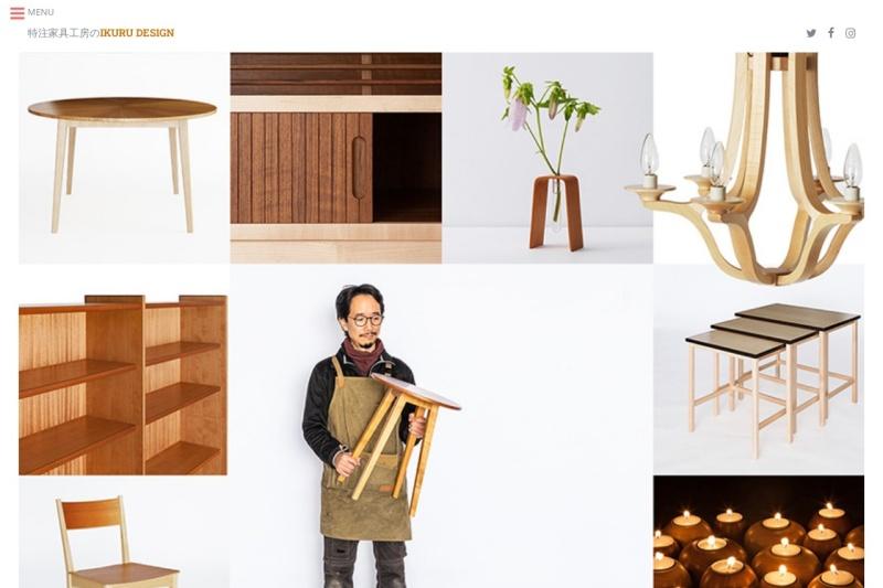 Screenshot of www.ikuru.co.jp